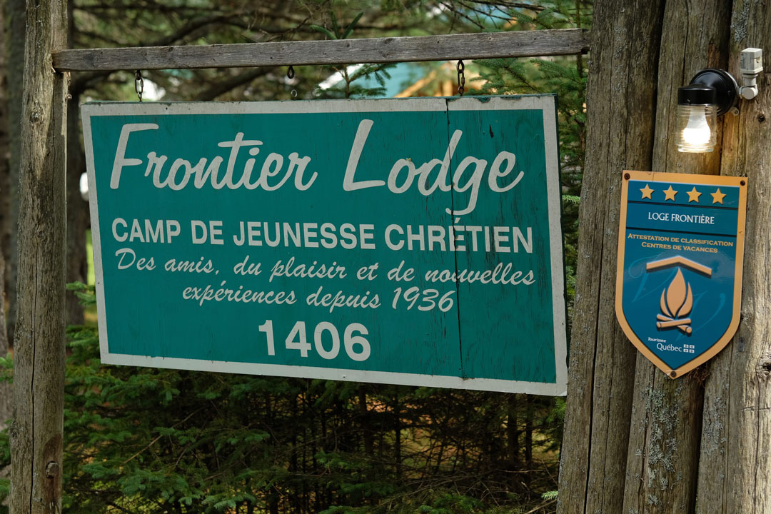 frontiere lodge image